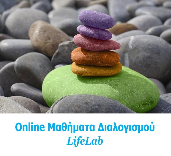 Online-Meditation-600-2